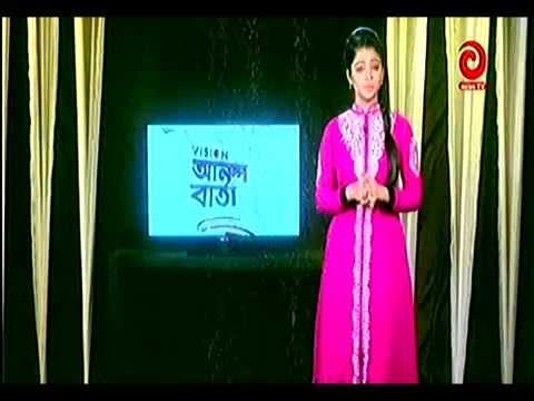 ''Aamra Korbo Joy'' movie- Asian tv NEWS