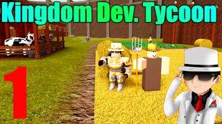 [ROBLOX: Kingdom Development Tycoon] - Lets Play Ep 1 - A Poor Farmer