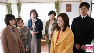 万智(北川景子)は母(松金よね子)と同居するための家を探す独身女性・馬...
