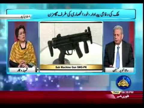 CURRENT AFFAIRS SPECIAL   23 11 2017