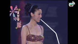 [香港小姐檔案] ManMan  黃智雯 - 2007年度香港小姐競選 最後五強 thumbnail