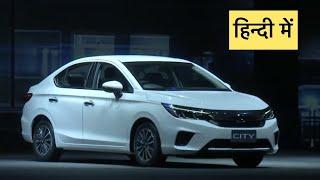 2020 Honda City - Top Changes | India Launch Details