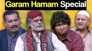 Khabardar Aftab Iqbal 1 April 2018 - Garam Hamam Special - Express News