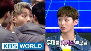 "Yoon Jisung, ""Produce 101 was my last chance...I had no expectations"" [Happy Together / 2017.08.24]"