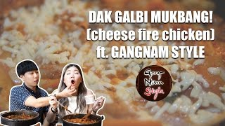 MUKBANG at GANGNAM STYLE    Spicy Cheese Dak galbi