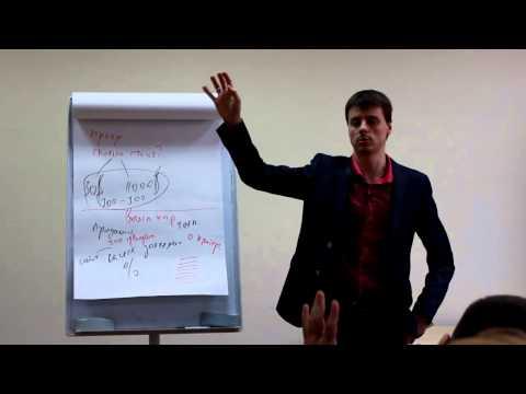видео: Продающие вопросы в активных продажах  Тренинг по продажам Максима Курбана