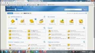 Перевод денег с Webmoney на яндекс деньги.(Сайт для перевода средств- http://www.exchange-credit.ru/?exbid=391., 2014-04-22T11:55:12.000Z)