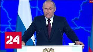 Путин: создание ракетного блока «Авангард», как создание первого искусственного спутника Земли