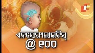 Encephalitis Horror In Bihar - Death Toll Rises To 100