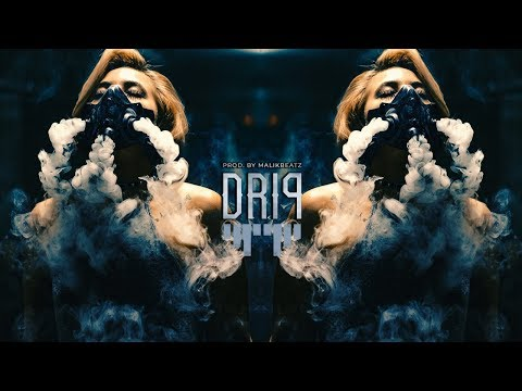 Instru Rap Lourd 2018 - Freestyle Trap Beat Instrumental (Instru by Malik Beatz)