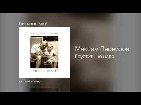 Макsим - скачать песни и слушать бесплатно в формате mp3