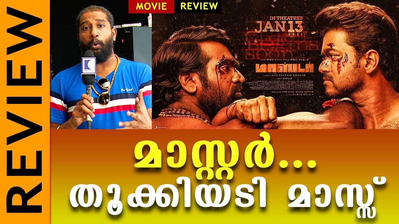 Master | Tamil Movie Review