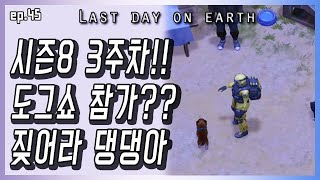 라데온 시즌8/ 놀이공원 분위기에 5일장 이벤트?? 정…
