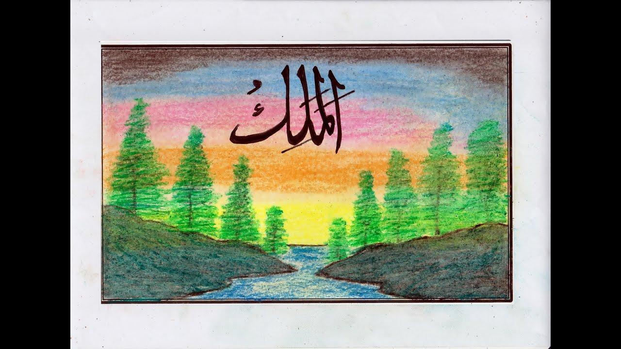 Bismillah Seni Menggambar Kaligrafi Asmaul Husna Al Malik Dengan Pemandangan Pohon Dan Sungai Youtube