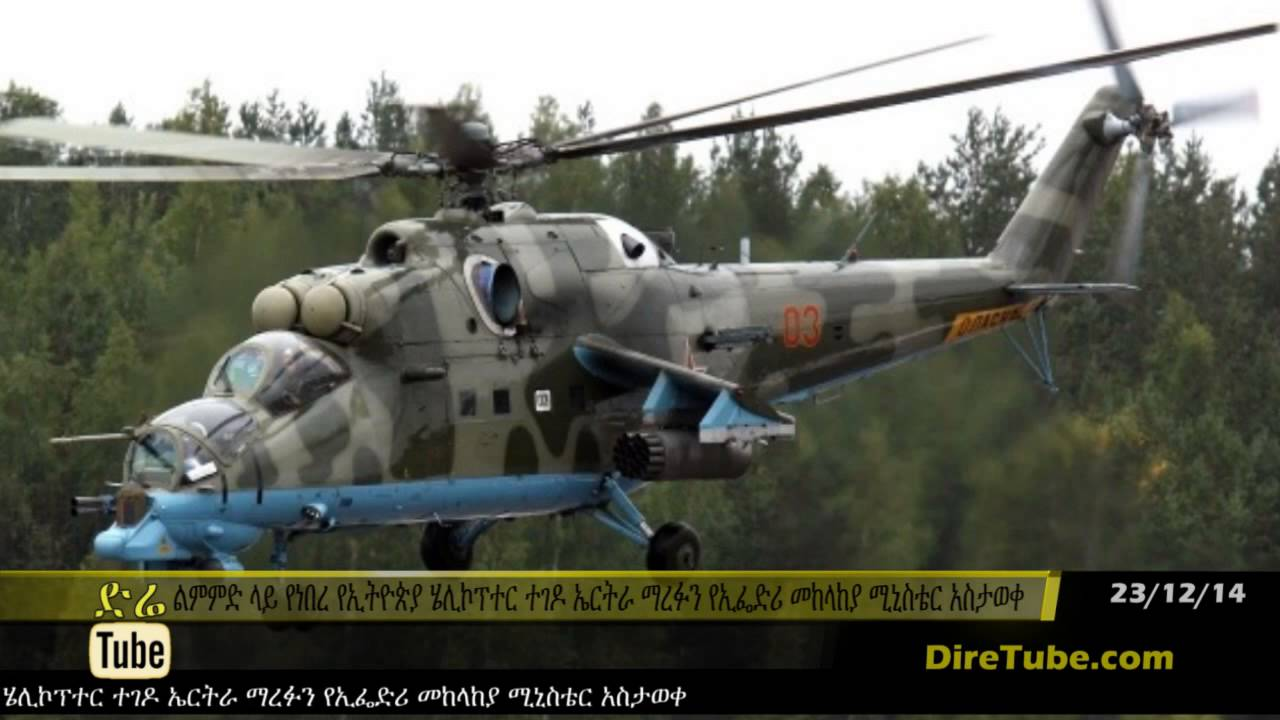 DireTube News Hijacked Ethiopian attack helicopter landed in Eritrea