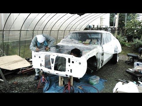 【旧車】DIYのレストアでケンメリスカイラインが甦える過程