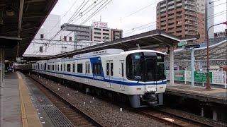 泉北高速鉄道 7020系 通過&発着シーン撮影集
