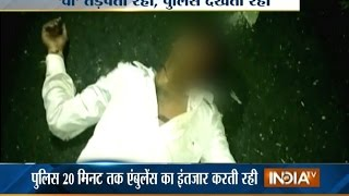 Shocking! Accident Victim Lie Helpless on Road, Police and public Were Mere Spectators - India TV