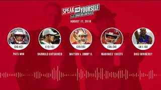 SPEAK FOR YOURSELF Audio Podcast (8.17.18) with Colin Cowherd, Jason Whitlock | SPEAK FOR YOURSELF