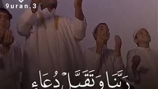 ربي أجعلني مقيم الصلاة ومن ذريتي تلاوة خاشعة بصوت الشيخ خالد الجليل