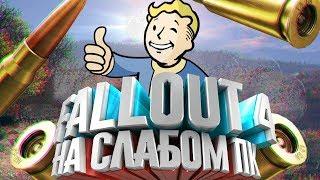 Fallout 4 на GTX 560 или тест производительности Fallout 4.