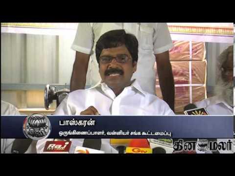 Vanniyar Sangam Demand for Release of Ramadass in Chennai - dinamalar