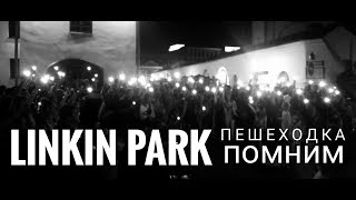 Numb - linkin park // video in memory of chester bennington