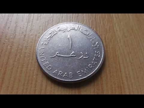 Coin of the United Arab Emirates - 1 Dirham in HD