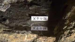 2015年2月1日(日)、JR東海「さわやかウォーキング」・天竜浜名湖鉄道「天浜...