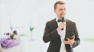 видео ведущий на свадьбу