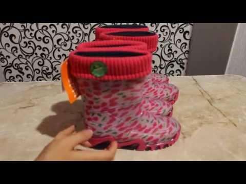 Детские резиновые сапоги Demar Hawai Lux Exclusive EE (Автострада)из YouTube · С высокой четкостью · Длительность: 1 мин53 с  · Просмотров: 250 · отправлено: 02.08.2016 · кем отправлено: Stepiko офіційний канал