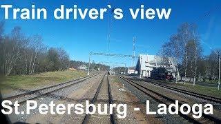 Train Driver's View: St.Petersburg - Ladoga ( Cab ride , Führerstandsfahrt )