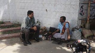 আই এম জয়নাল-কাম ফ্রম ভুয়াপুর || I am Joynal, Come From Vuapur