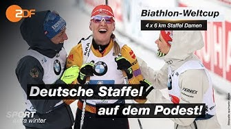 Deutsche Frauen-Staffel auf Platz 3 | SPORTextra - ZDF