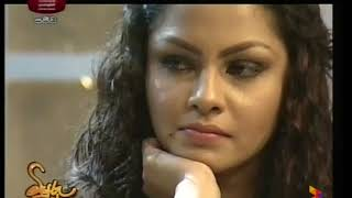 Miyuru Kalpana - 17-03-2018 P04 Thumbnail