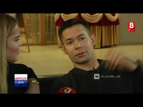 gay знакомство новосибирск