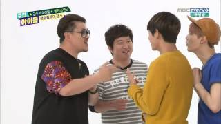 Download Video [ENG SUB] 150617 Weekly Idol Bangtan Boys Part 1/3 MP3 3GP MP4