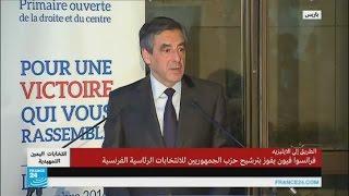 فرانسوا فيون يشكر الهيئة العليا للانتخابات ويمدح آلان جوبيه