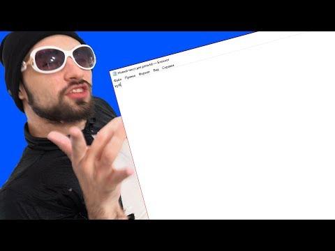 Как писать текста