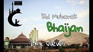 Eid Mubarak  hindi shayari ईद मुबारक शायरी