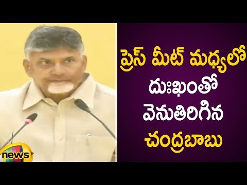 Chandrababu Naidu Gets Emotional Over TDP Defeat In Press Meet | AP Election Results | Mango News