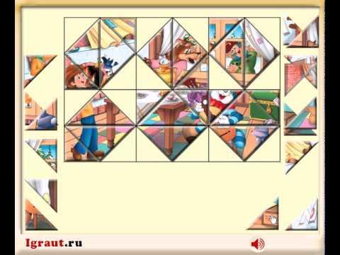 Пазлы для детей онлайн для детей 10 лет