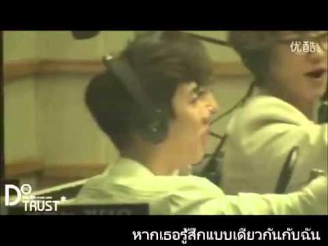 [EXO] CHANSOO : Baby maybe (THAI SUB)