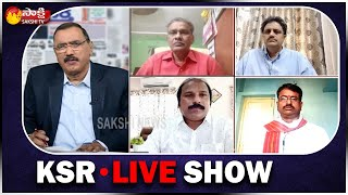 KSR LIVE SHOW | Debate On AP Govt Initiates Disciplinary Proceedings Against Venkateswara Rao