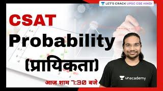 CSAT   Probability   UPSC CSE/IAS 2022/23 By Madhukar Kotawe #CSAT #UPSCCSE