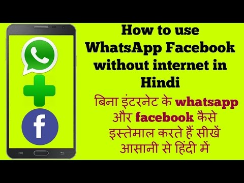 How To use Free unlimited whatsapp and facebook hindi urdu
