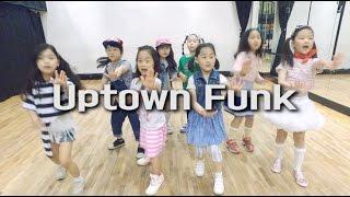 Uptown Funk ft. Bruno Mars - Mark Ronson | Kids Dance