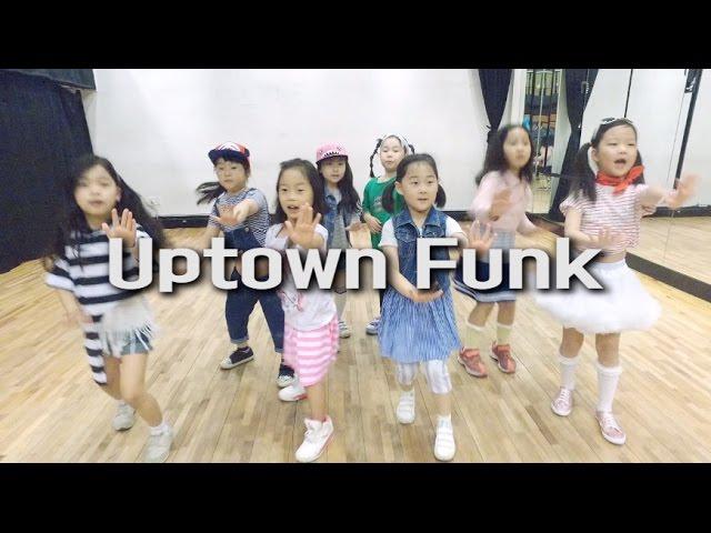 Uptown Funk Ft Bruno Mars Mark Ronson Kids Dance