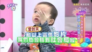 馬丁帥寶貝安東才藝太驚人 現場來賓超驚呼!?