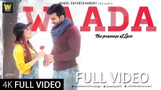 waada the promise of love   preet baath   diljaan   sunny mahal   wheel entertainment